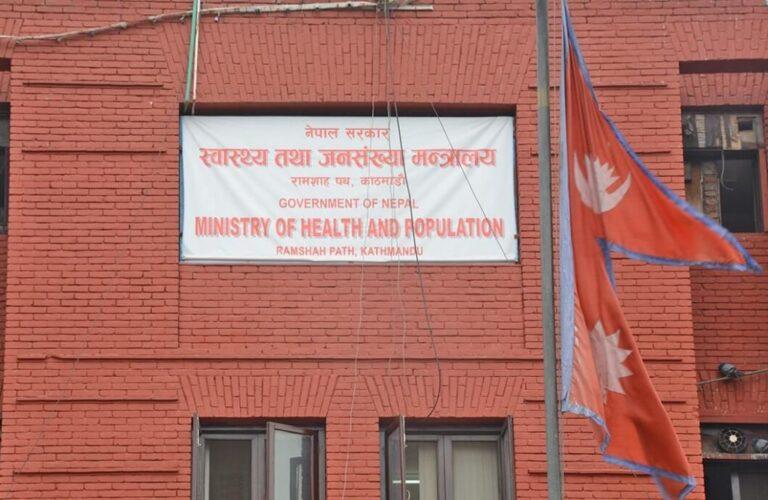 Nepal Bans All Domestic, Int'l Flights Till May 14